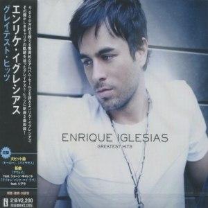 enrique iglesias songs mp3 downloads