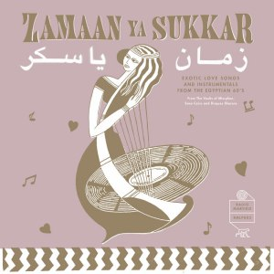 Zamaan Ya Sukkar - زمان ياسكر<