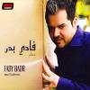 M3alem - 2010 - Fady Badr