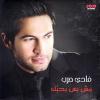 Mesh Bas Bahebek - 2010 - Fady Harb