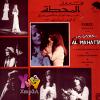 Al Mahatta - 0 - Fairouz