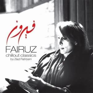 Chillout Classics (By Ziad Rahbani)