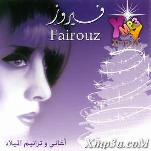 Christmas Songs & Hymns - اغانى و ترانيم الميلاد