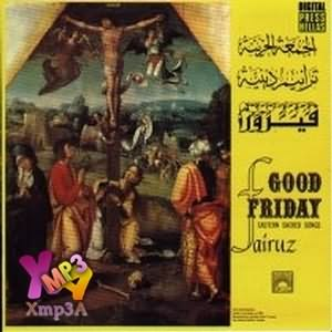 Good Friday Eastern Sacred Songs