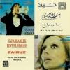 Safarbarledk-Bint El Harass - 0 - Fairouz