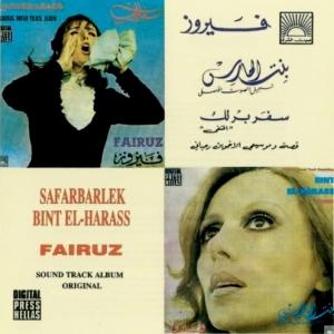 Safarbarledk-Bint El Harass