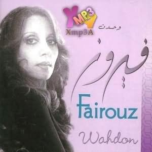 Wahdon