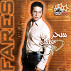 Sehr Eneik - 2003 - Fares