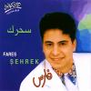 Sehrek - 1990 - Fares