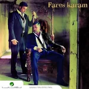 Faris Karam 2013 - البوم فارس كرم