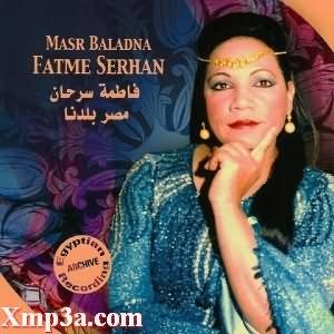 Masr Baladna - مصر بلدنا
