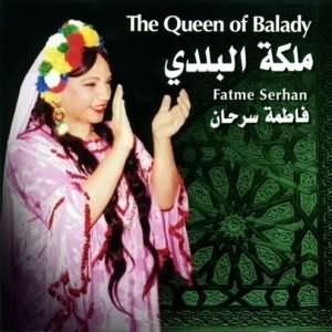 The Queen of Balady (ملكة البلدى)