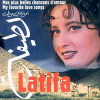 My Favorite Love Songs - 2001 - Latifa