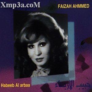 Habeeb Al Arbaa - حبيب الاربعاء