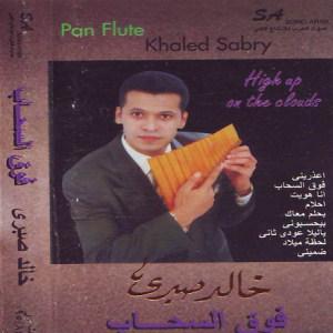 Fou2 Al Sahab