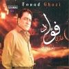Best Of - 1997 - Fouad Ghazy