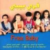 Free Baby - 2002 - Free Baby