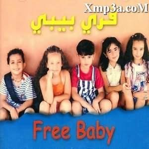 Free Baby