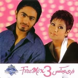 Free Mix 3 - فرى ميكس 3