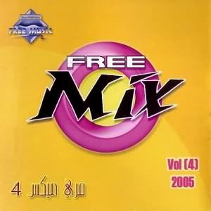 Free Mix Vol.4 - فرى ميكس 4