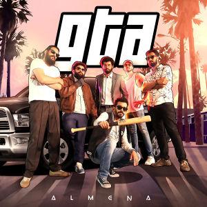 GTA - جي تي ايه