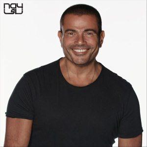 Gamaa Habybak - جمع حبايبك (إعلان فودافون)