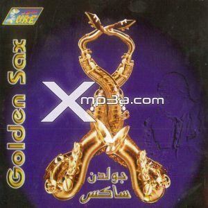 Golden Sax - جولدن ساكس