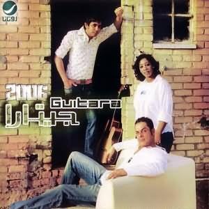 Guitara (2006)