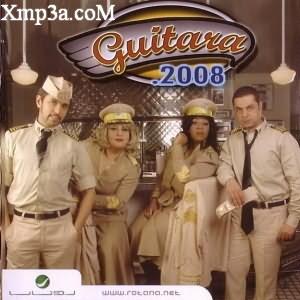 Guitara (2008)