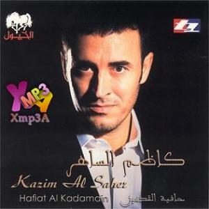Hafiat Al Kadamain