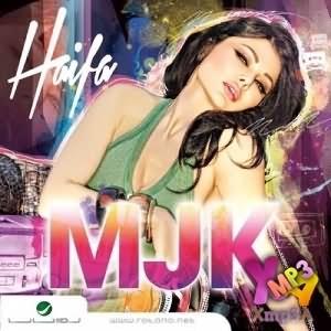MJK - ملكة جمال الكون