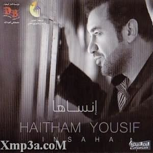 Insaha - البوم انساها