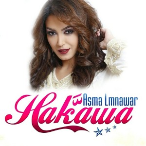 Hakawa - هاكاوا