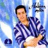 El Yomen Dol - 2004 - Hakim