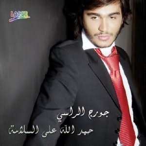 Hamdella Aal Salama [Mini Album] - حمد الله على السلامه