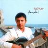 E7lam Ma3aya - 2009 - Hamza Namira