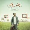 Insan - 2011 - Hamza Namira