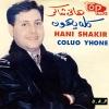 Kolou Yhoun - 0 - Hani Shaker