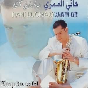 Ajabtini Ktir (I Like You A Lot)