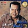 Haqeqa Wahda - 2003 - Khaled Agag