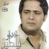 Ya Tair - 2006 - Hatem Al Iraqi