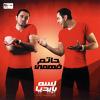Lessa Be2edaya - 2011 - Hatem Fahmy
