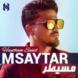 Msaytar