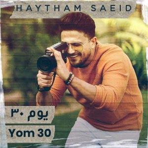 Yom 30
