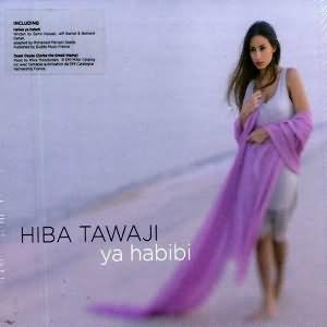 Ya Habibi - البوم ياحبيبى