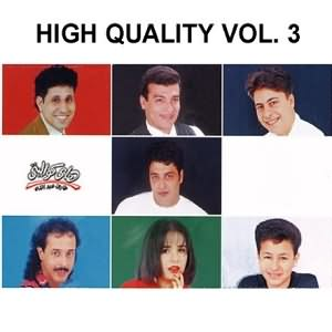 High Quality Vol.3