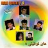 High Quality Vol.4 - 0 - High Quality