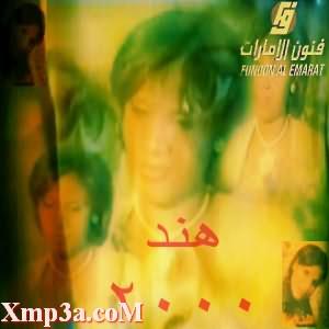 Rabea Al Qalb