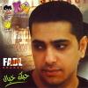 Hobak Khayal - 2001 - Fadl Shaker