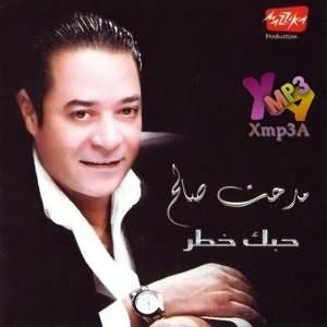 Hobek Khatar